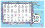 Blue Cute Kawaii Donuts Cursors Cursores
