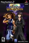 Kingdom Hearts: Chase the Dawn
