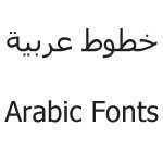 Arabic Fonts by samabil