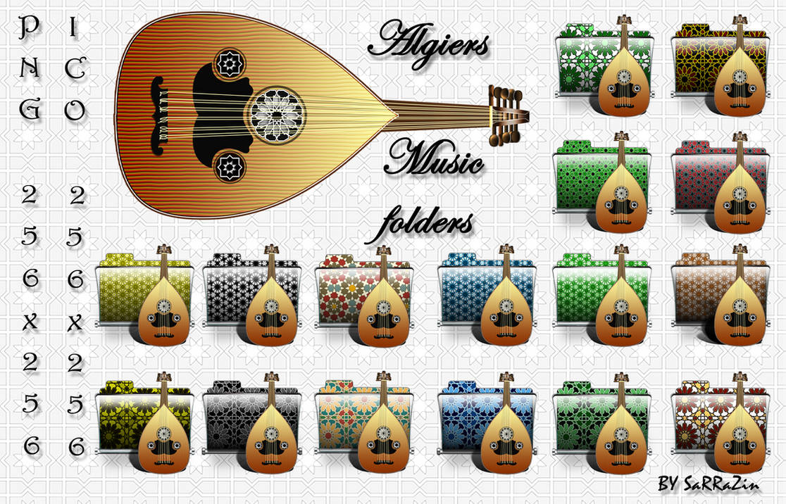 Algiers Music Folders