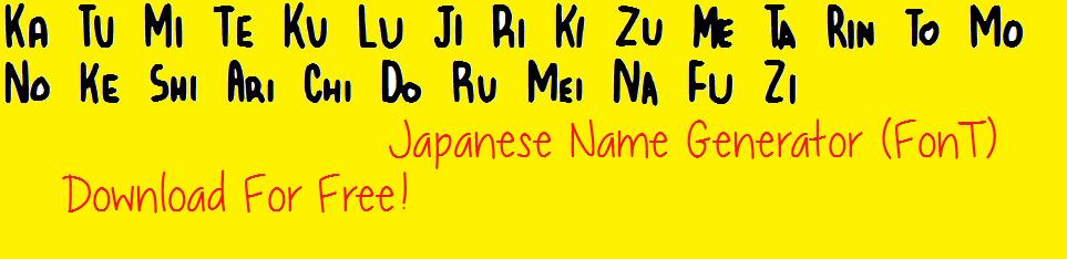 Image gallery japanese name generator