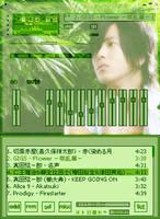 Skin :: Yamashita Tomohisa by rhythmic-high