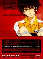Skin :: Akaku Someru Tsuki by rhythmic-high