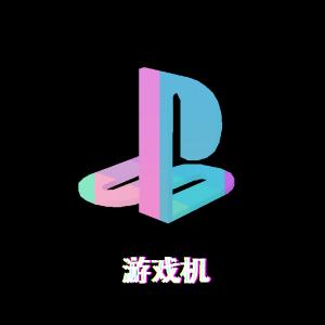 F2U| GameBoy by Windows05