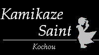 Kami - Kamikaze S:K Ep.1