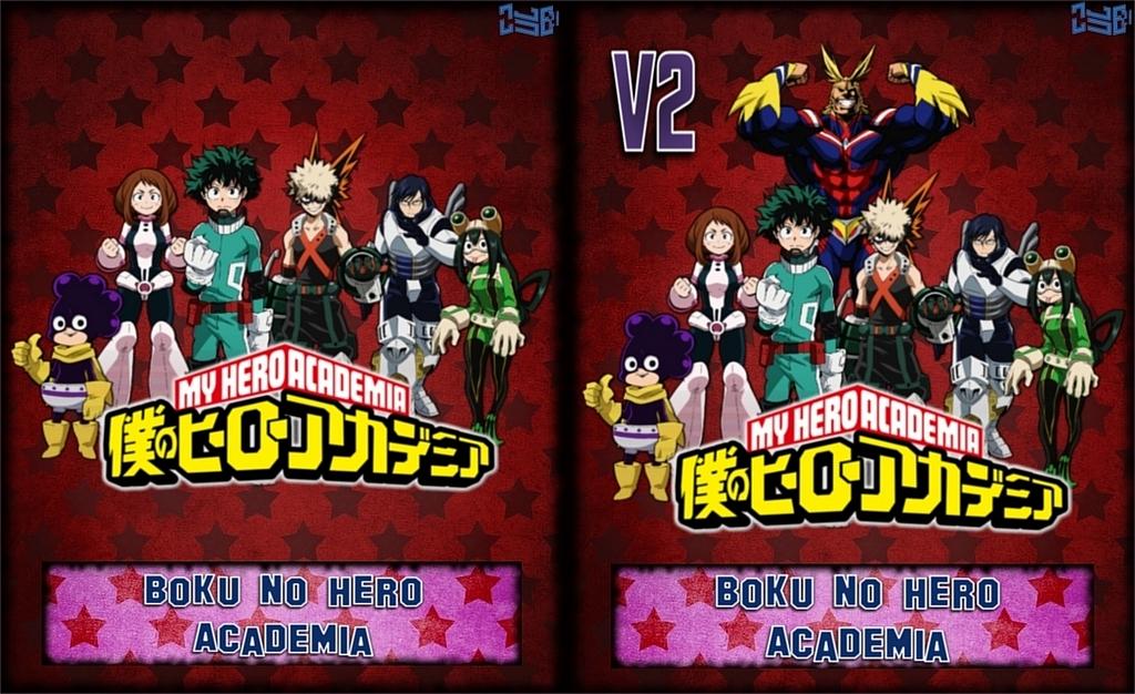 Boku no Hero Academia V1 and V2 (Hero ver) by Zule21
