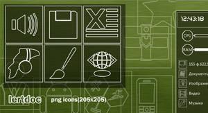 Lertdoc png icons