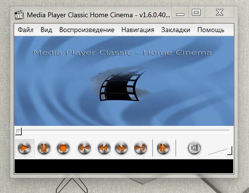 toolbar- Media Player Classic - Home Cinema by tchiro on DeviantArt