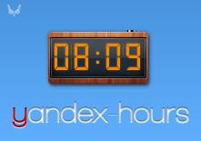 Yandex-hours-XWidget by tchiro