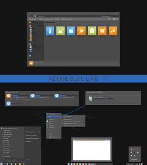 Adobe Blue Line