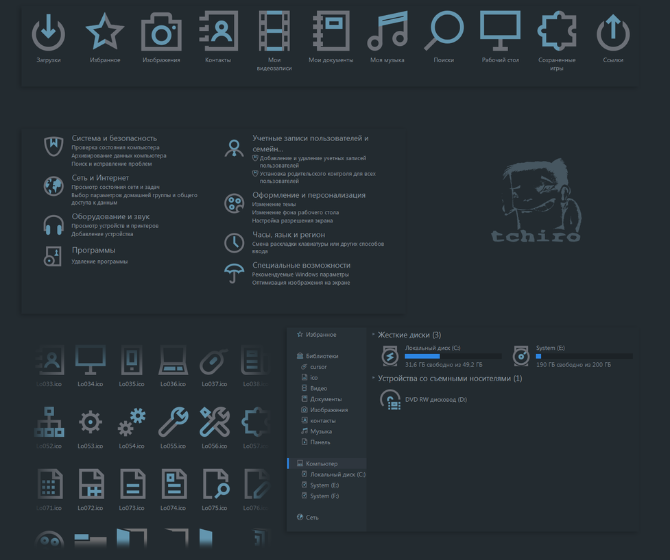 TTone IconPack for Win7/8.1/10