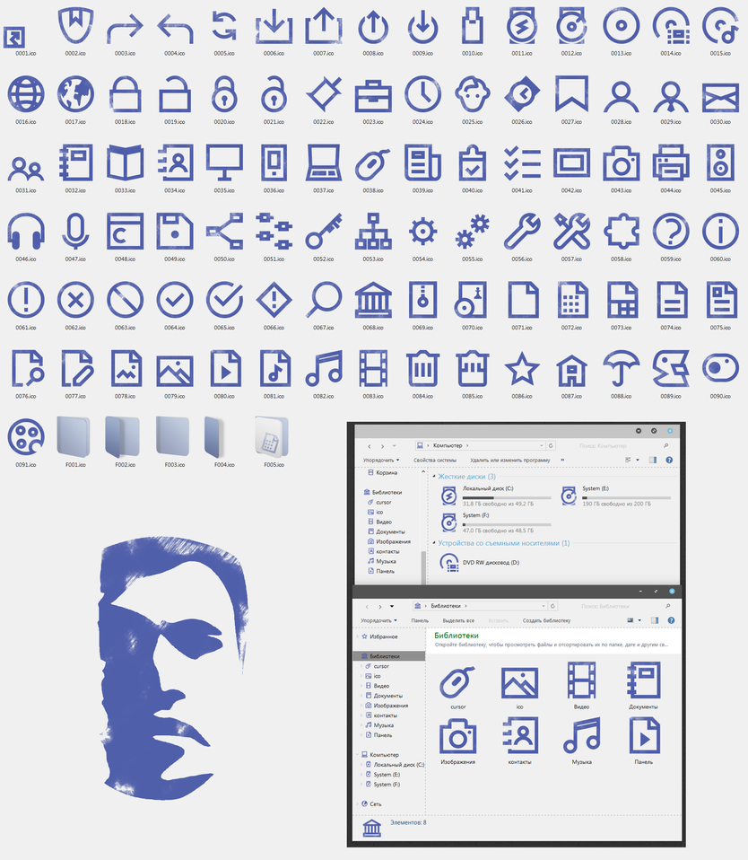 Stamp IconPack for Win7/8.1/10