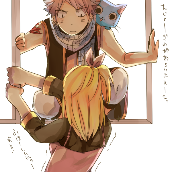 Apathy? Chapter Two - Nalu Fanfic by willowspritex3 on DeviantArt