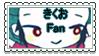 Kikuo Stamp by Watsonia