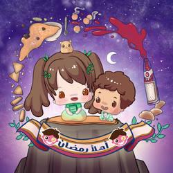 barrah group ramadan