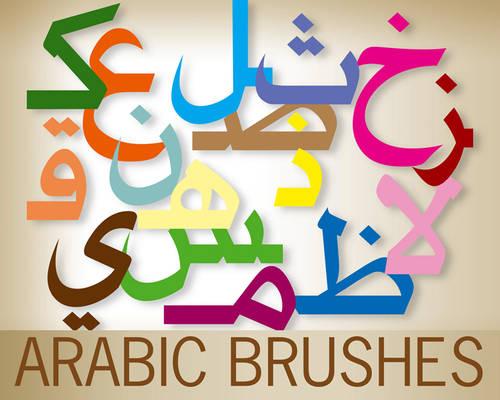 arabic brushes