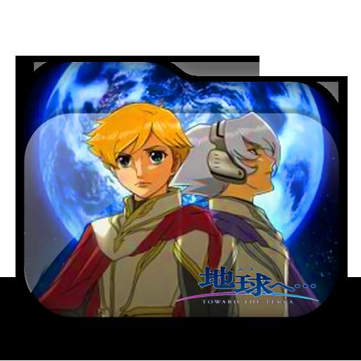 """Képtalálat a következőre: """"Terra e... 512x512"""""""