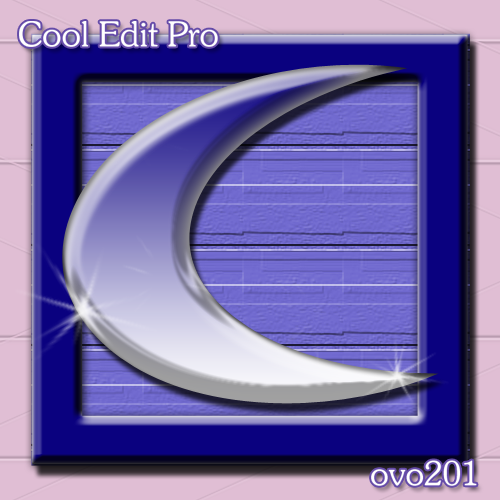 Cool Edit Pro Icon By Ovo201 On Deviantart
