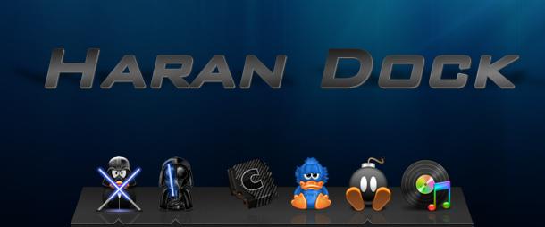 XWD: Haran Dock by haran-hockey