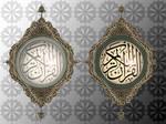 IslamicPSD--