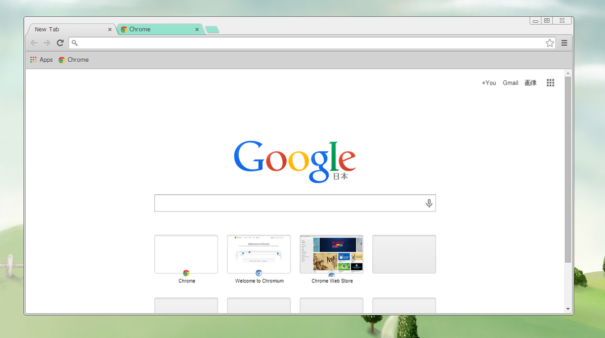 Google chrome theme infinite stratos - Green By F79h