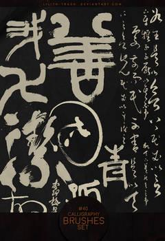 Calligraphy 40