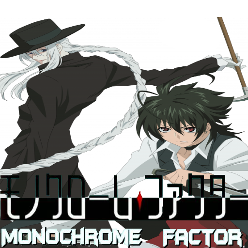 """Képtalálat a következőre: """"Monochrome Factor 512x512"""""""