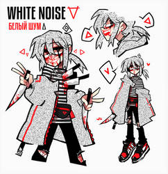 (CLOSED) WHITE NOISE Adoptable Auction