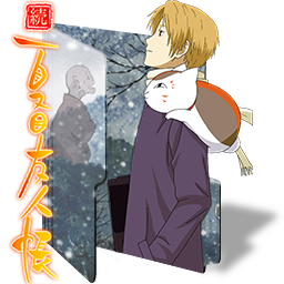 zoku_natsume_yuujinchou_by_marx_cartoone