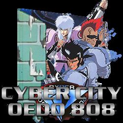 Cyber City Oedo 808 by Marx-Cartoonee