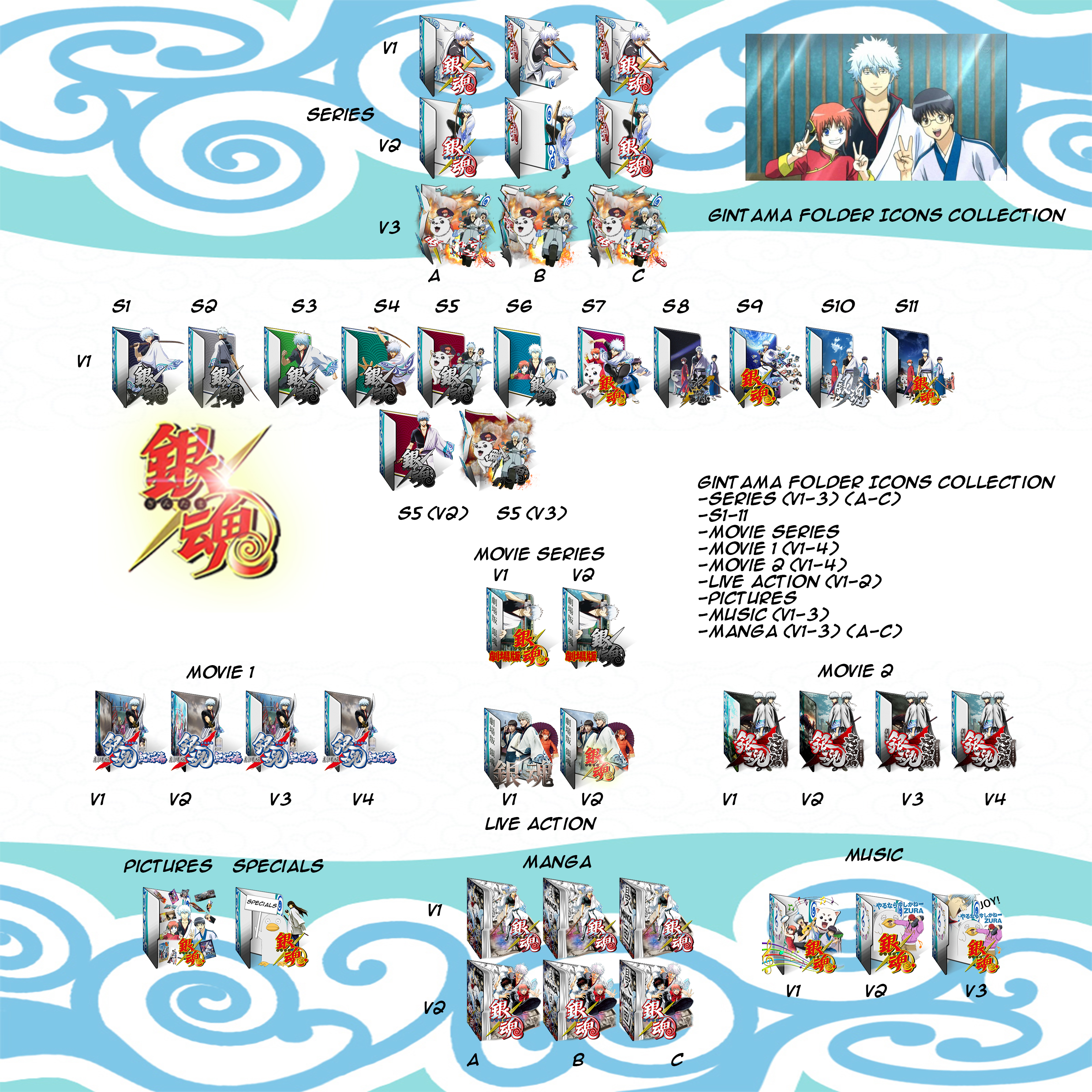 Gintama Folder Icons Collection By Alexartchanimte7 On Deviantart