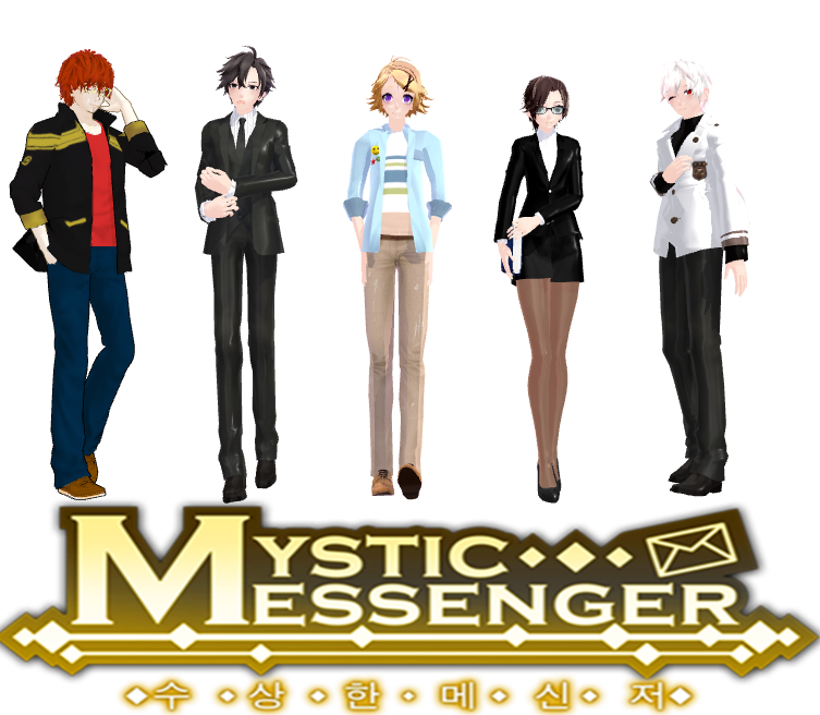 Mystic Messenger Pose DL by epicbubble7