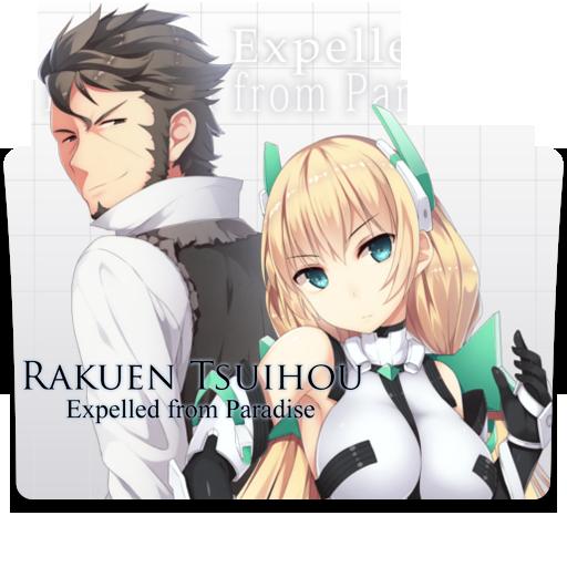 """Képtalálat a következőre: """"Rakuen Tsuihou: Expelled From Paradise png"""""""
