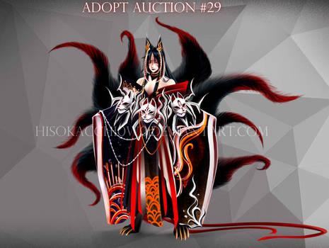 [CLOSED] Adopt Auction #29