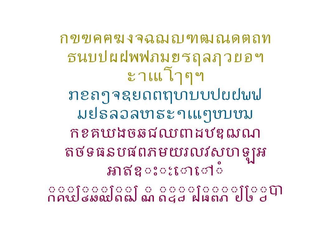 Roaat Revised (Thai, Lao, Khmer) by kyle655