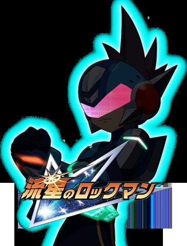 Shooting Star Rockman Anime Icon by Nitroguy7