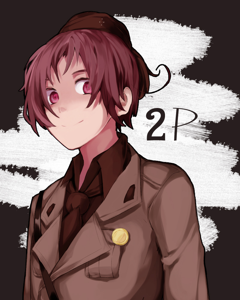 2p!Italy x Reader: How To Save a Life by azumariko on ...