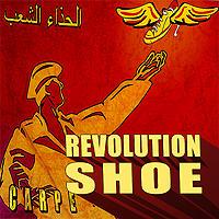Revolution Shoe_LIBYA