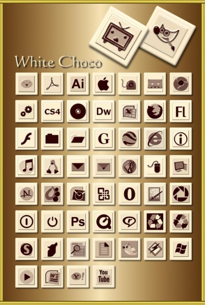 White Choco by kyoro3