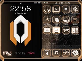 Mass Effect 2 Cerberus iOS 3
