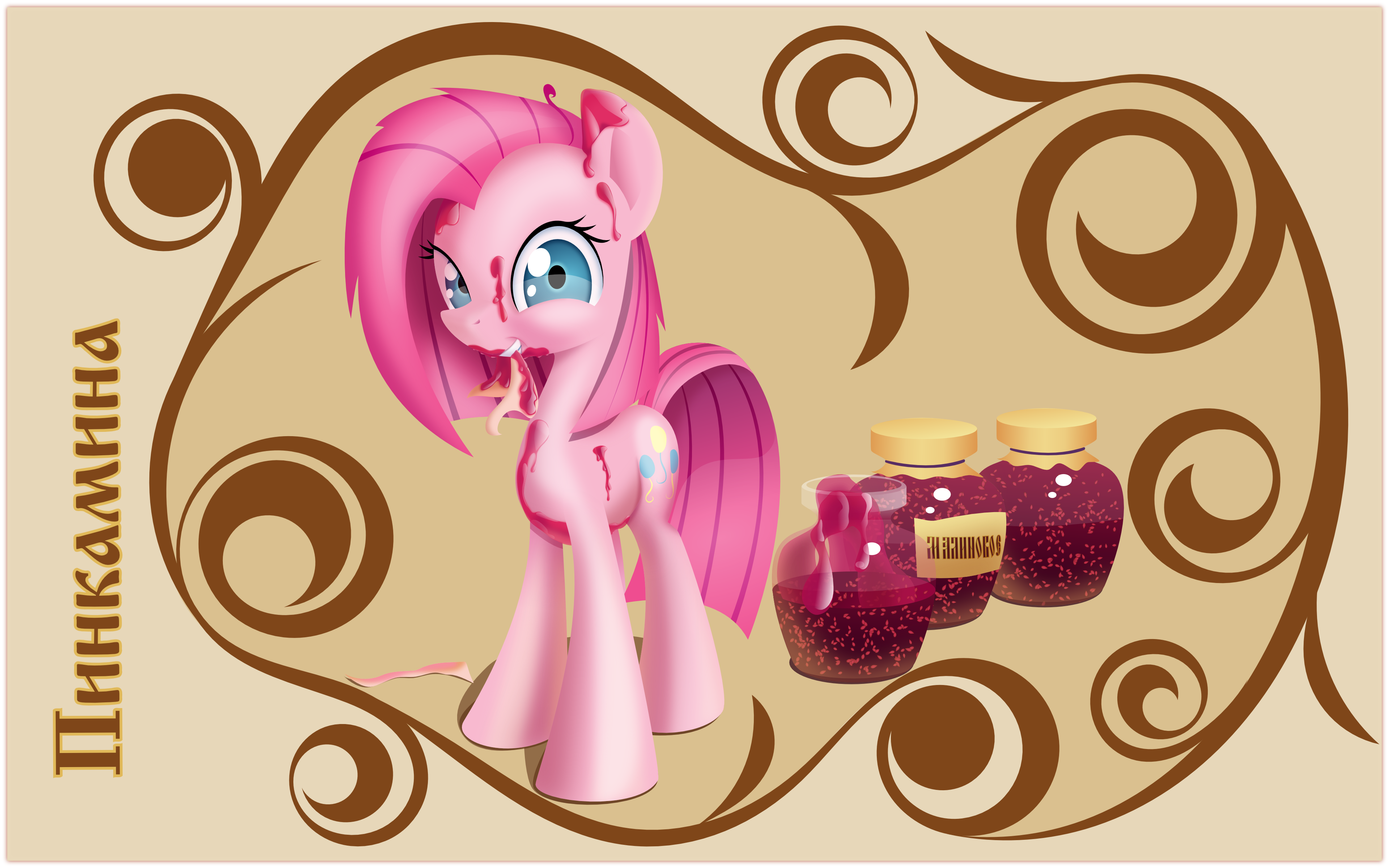 Pinkamena and her jam by iOVERD