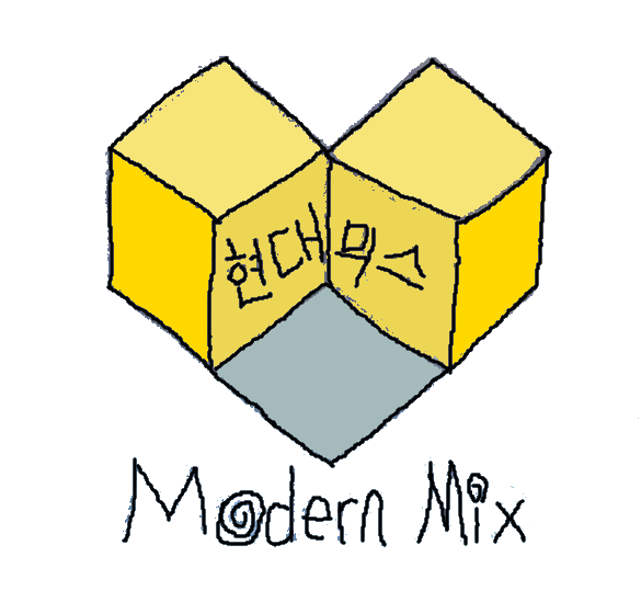 Modern Mix Logo- Digital Drawing by JiminsJams47
