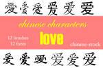 chinese characters: LOVE brush