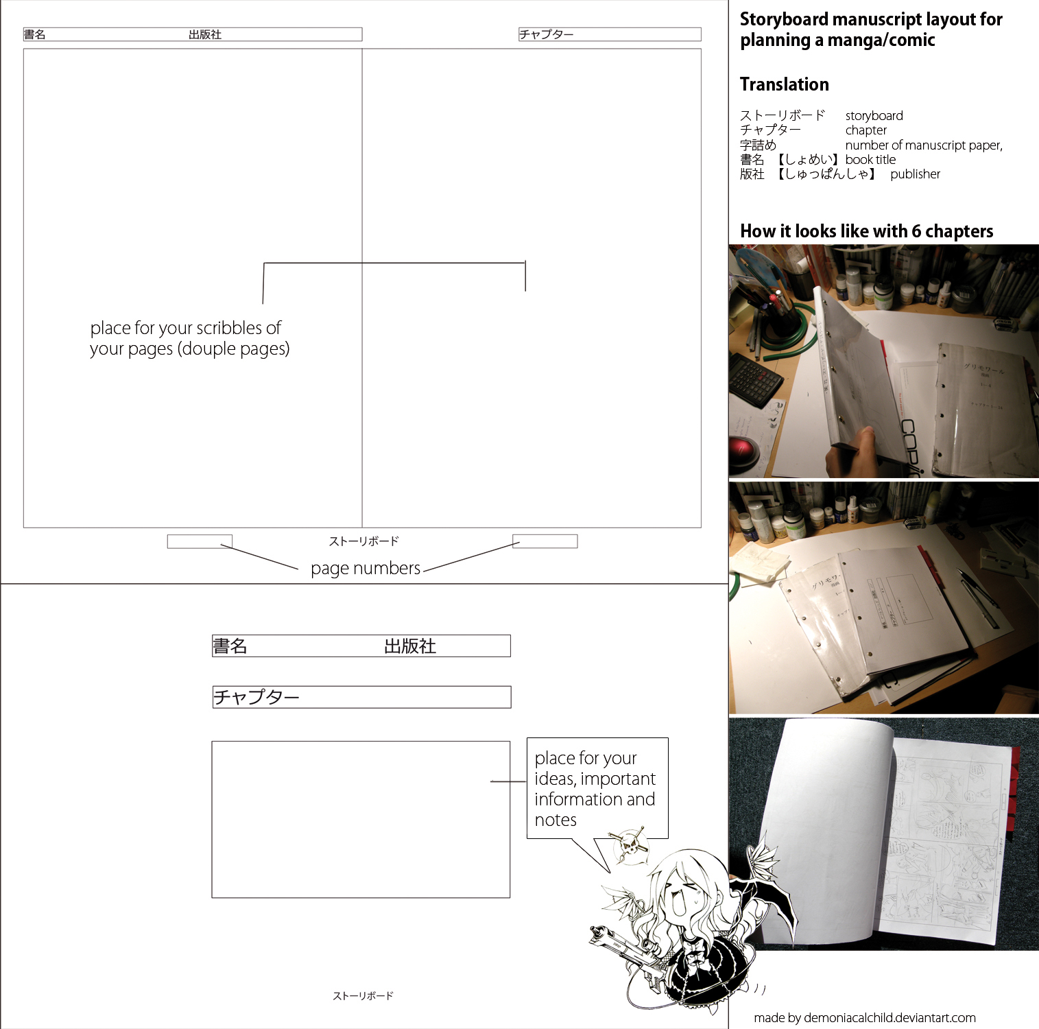 Storyboard template_download
