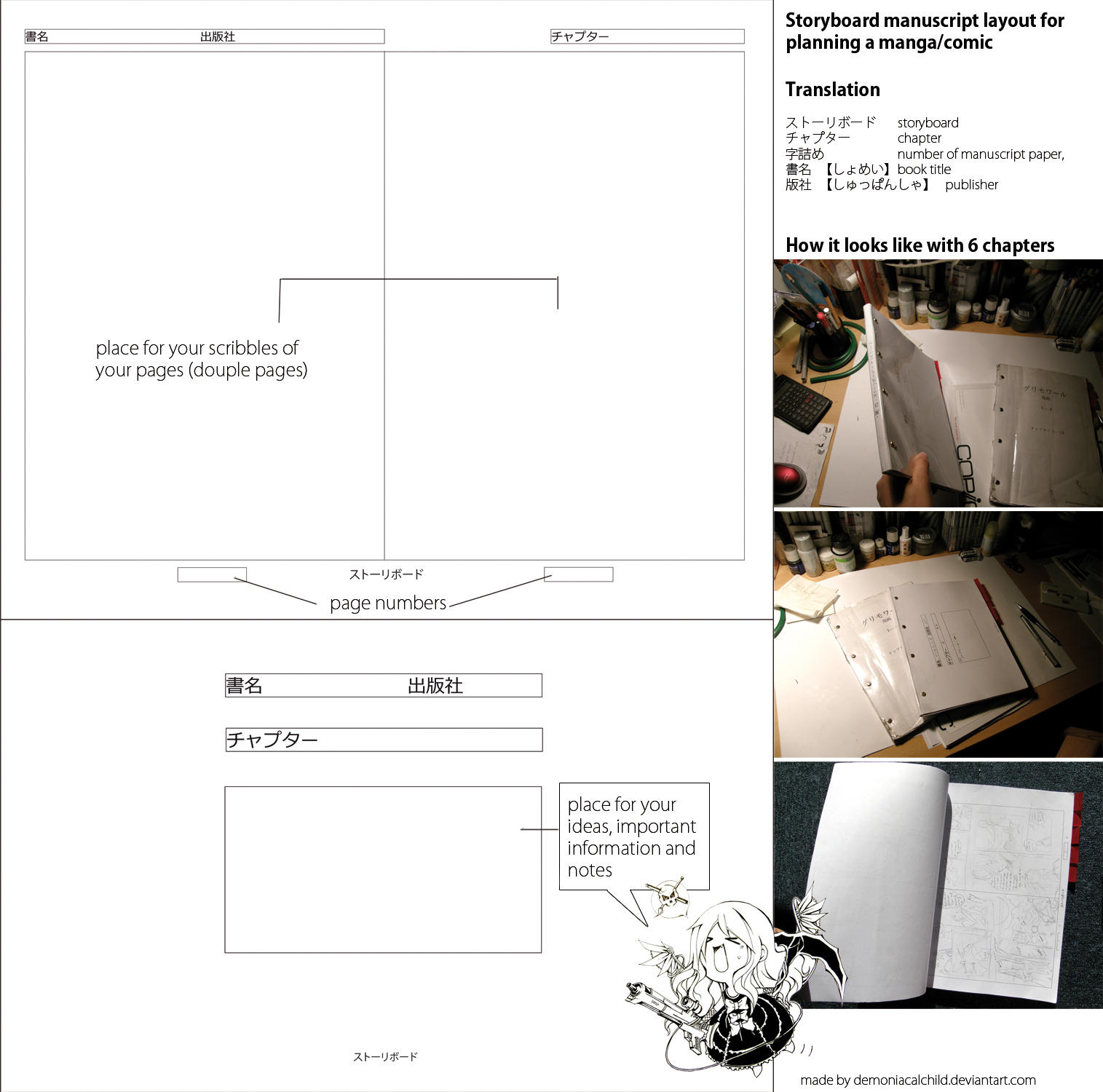 Storyboard template_download by demoniacalchild