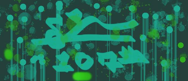 logo prototype 1.0 by SilverTheMystica