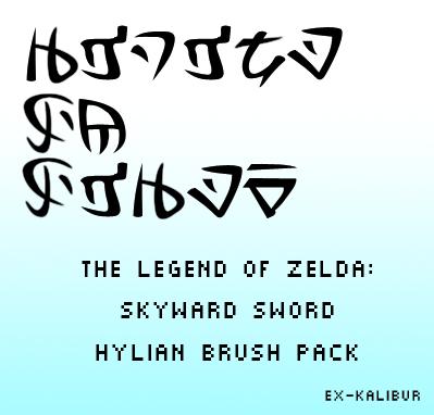 Hylian Language