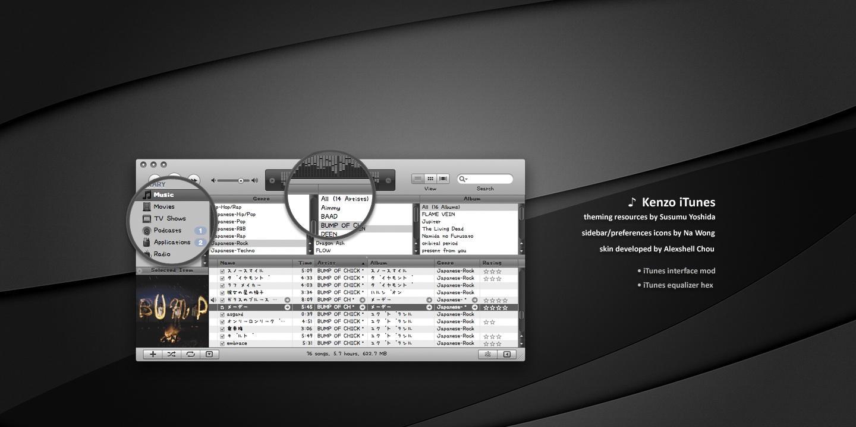 Kenzo iTunes 8.0 by alexshellzhou