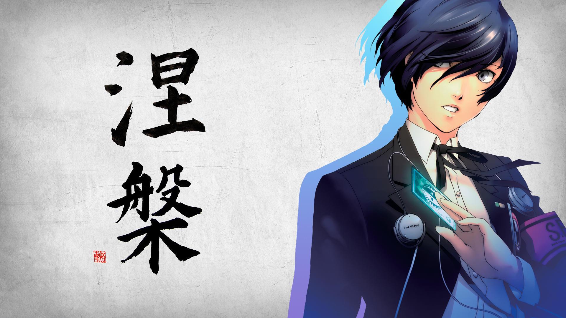 Persona 3 Wallpaper 4k: Wallpaper By Iria2k On DeviantArt
