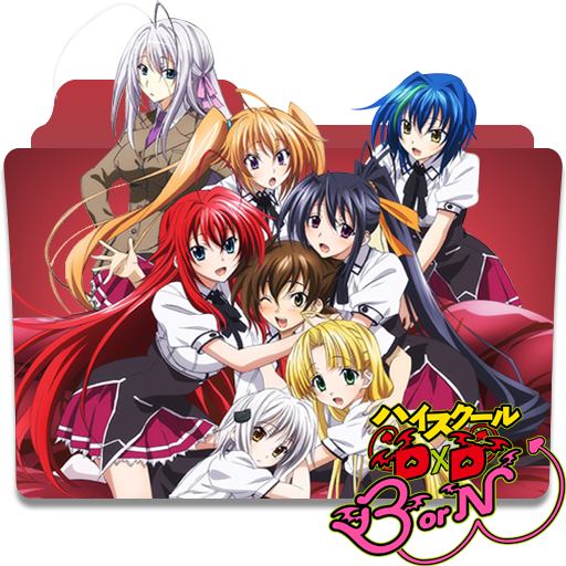 Anime Characters Born On October 9 : High school dxd born by tpabookyp on